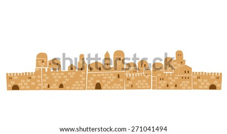 Ancient, Old City, Middle East,Stylization,  Vector Illustration - stock vector