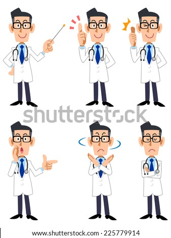 And pose of the six doctors gesture (frontal) - stock vector