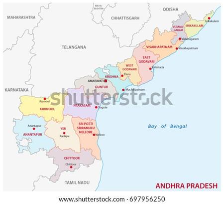 Andhra Pradesh Administrative Political Map India Stock Vector