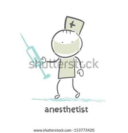 anesthesiologist with syringe - stock vector