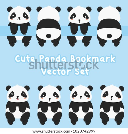 animal printable bookmark template cute pandaのベクター画像素材