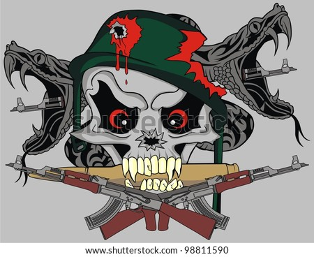 animal war skull - stock vector