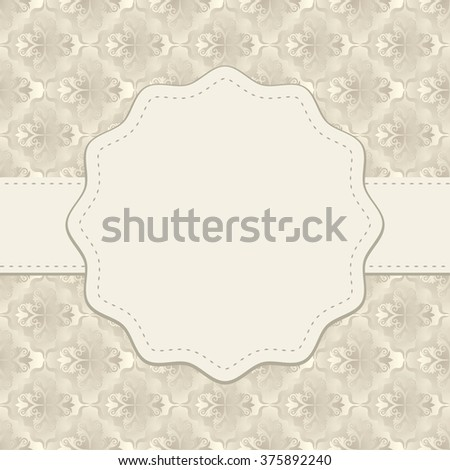 antique background with copy space