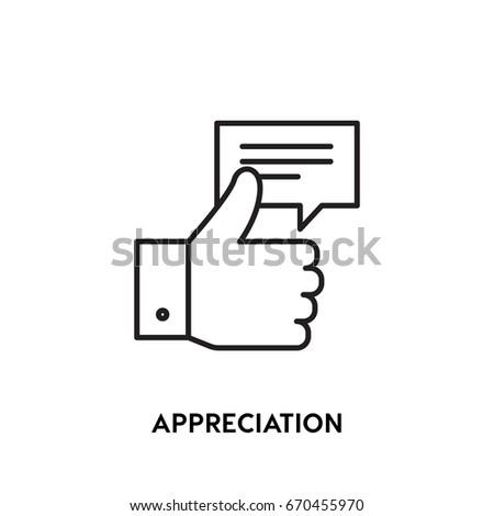 Appreciation Vector Icon Like Symbol Modern Stock Vector Royalty