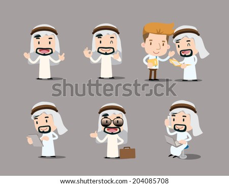 Arab businessman character - worker - stock vector