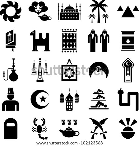 Arab countries icons - stock vector