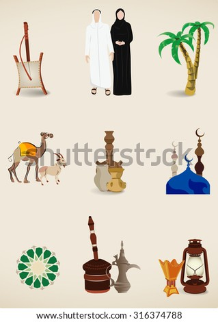 Arab elements and icons.Vector 2 - stock vector