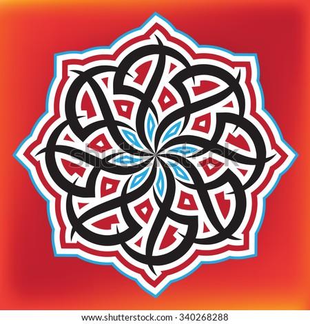 Arabesque Floral Ornamental Tile - stock vector