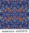 Arabesque mosaic pattern. Symmetric abstract background. - stock photo