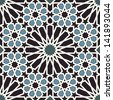 Arabesque seamless pattern in blue and black in editable vector file - stock vector