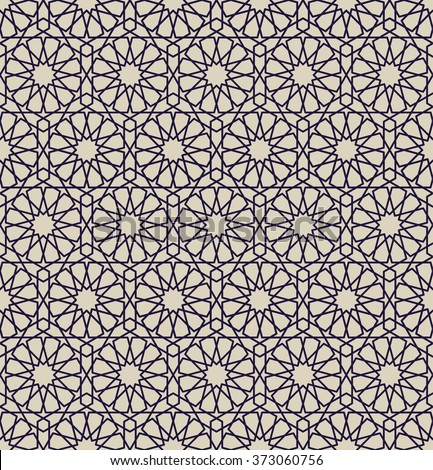 Arabesque Seamless Pattern Moroccan Style Mosaic Stock
