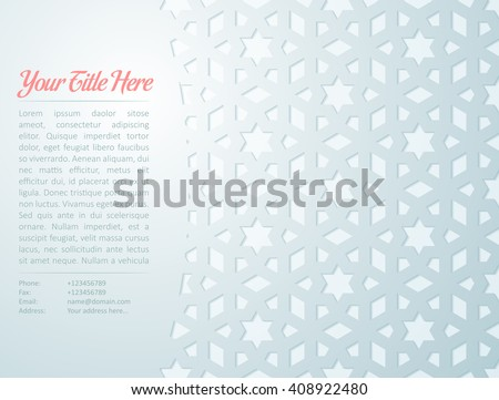 Arabesque Star Pattern Card with Light Blue-Grey Background Vector Illustration - stock vector