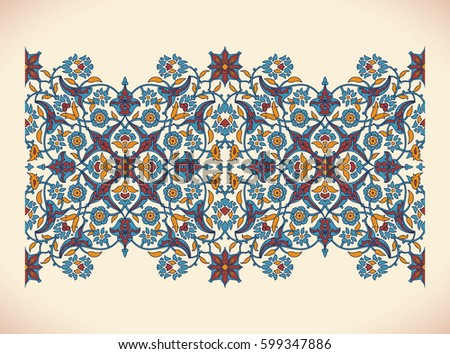 Arabesque vintage border elegant floral decoration stock for Arabesque style decoration