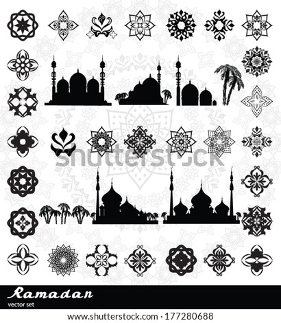 Arabian decor elements vector set