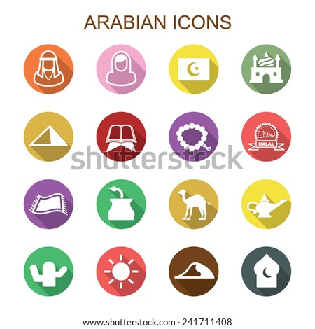 arabian long shadow icons, flat vector symbols - stock vector