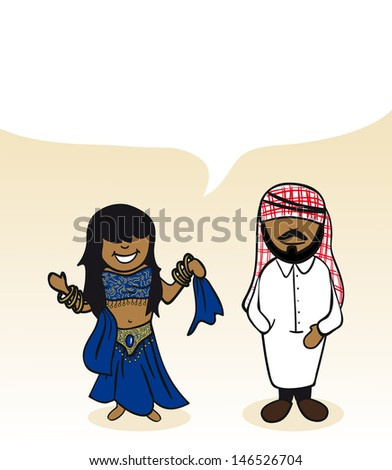 Arabian man and woman cartoon couple with social media bubble. Vector illustration layered for easy editing. - stock vector