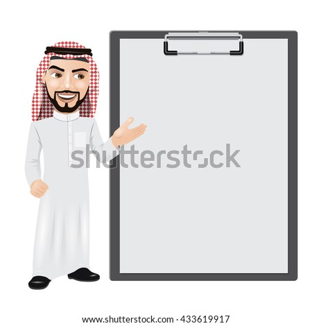 Arabian Man with Blank Paper on a Clipboard