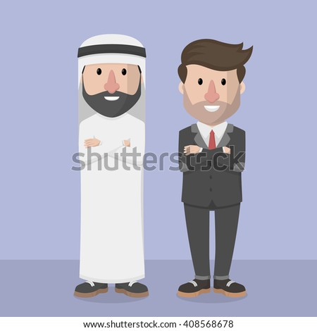Arabic business man and entrepreneur standing together - stock vector