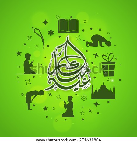Arabic calligraphy of text Ramadan Kareem with different Islamic elements on green background for Muslim community festival celebration. - stock vector