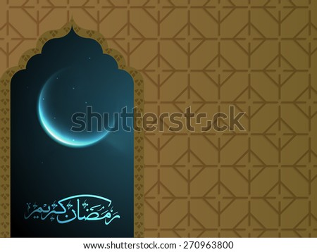 Arabic calligraphy text Ramazan Kareem (Ramadan Kareem) with view of shiny crescent moon in blue night from window for islamic holy month of prayer celebration. - stock vector