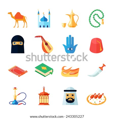 Arab Culture Stock Images, Royalty-Free Images & Vectors ...
