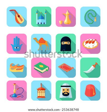 Arabic culture icons set with sword camel Koran symbols vector illustration - stock vector