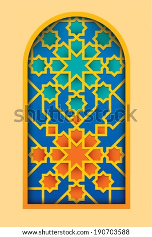Arabic Decorative Arch, Islamic dome - stock vector