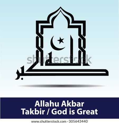 "Arabic eid vector Islamic phrase of 'Allahuakbar' in the classic kufi arabic calligraphy style. The term is also called Takbir in Arabic language. Its english translation is ""God is great""  - stock vector"
