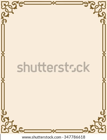 Framed Wedding Invitation for good invitations template