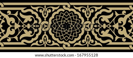 Islamic Border Stock Images Royalty Free Images Amp Vectors
