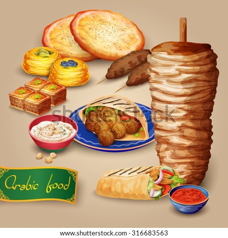 Shawarma stock images royalty free images vectors for Arabic cuisine names
