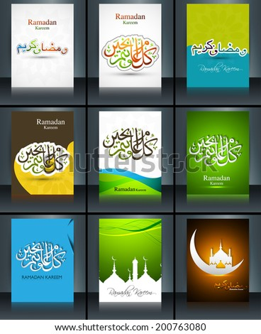 Arabic Islamic calligraphy Mosque with colorful template brochure Ramadan Kareem collection card set reflection vector - stock vector