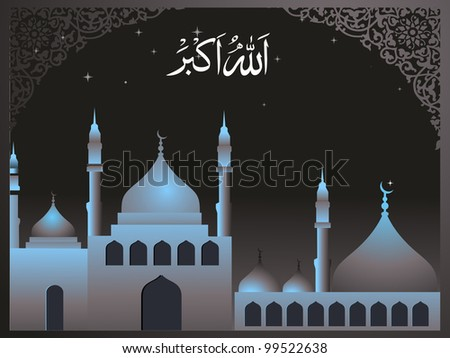 Arabic Islamic calligraphy of Allah O Akbar (Allah is [the] greatest),text With Mosque on  modern abstract background with floral pattern. EPS 10 Vector Illustration - stock vector