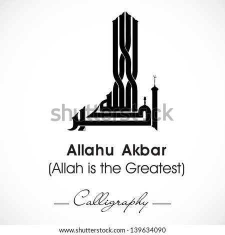 Arabic Islamic calligraphy of dua(wish) Allahu Akbar ( Allah is the greatest) on abstract grey background. - stock vector