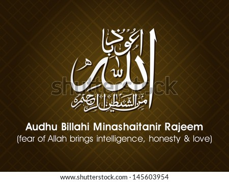 Arabic Islamic calligraphy of dua(wish) Audhu Billahi Minashaitanir Rajeem (fear of Allah brings intelligence, honesty and love) on abstract background. - stock vector