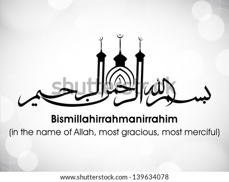 Arabic Islamic calligraphy of dua(wish) Bismillahirrahmanirrahim (in the name of Allah, most gracious, most merciful) on abstract grey background. - stock vector