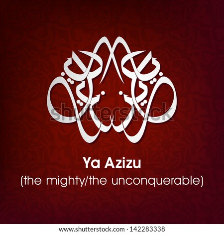 Arabic Islamic calligraphy of dua(wish) Ya Azizu ( the mighty/ the unconquerable) on abstract  background. - stock vector