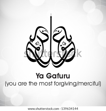 Arabic Islamic calligraphy of dua(wish) Ya Gafuru ( you are the most forgiving/merciful) on abstract grey background. - stock vector