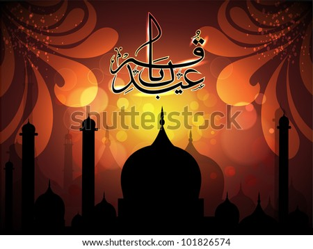 Arabic Islamic calligraphy of Eid Mubarak text with Mosque or Masjid silhouette on modern abstract colorful floral background.EPS 10. Editable vector illustration. - stock vector
