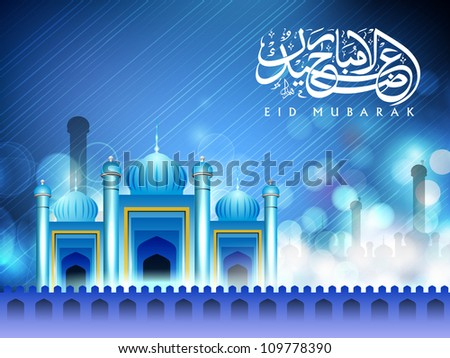 Arabic Islamic calligraphy of Eid Mubarak with Mosque and Masjid on shiny blue background. EPS 10. - stock vector