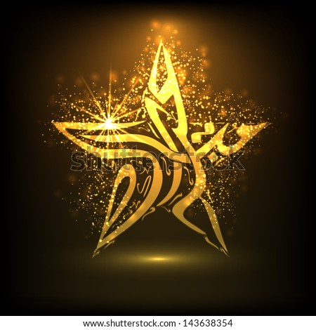 Arabic Islamic calligraphy of golden shiny text Eid Mubarak on abstract brown background. - stock vector