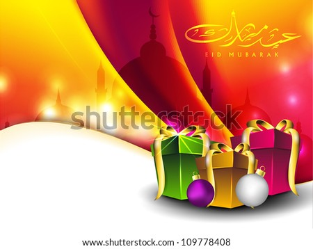 Arabic Islamic calligraphy of golden text Eid Mubarak with gift boxes on colorful wave background for Eid festival. EPS 10. - stock vector