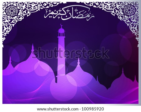 Arabic Islamic calligraphy of Ramazan Kareem  text with Mosque or Masjid on modern abstract background with floral pattern & frame in  purple and silver color. EPS 10 Vector Illustration. - stock vector