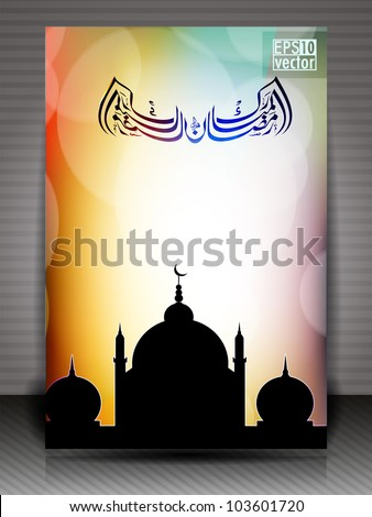 Arabic Islamic calligraphy of Ramazan Mubarak or Ramadan Mubarak  greeting card with Mosque or Masjid silhouette on  modern abstract background . EPS 10 Vector Illustration