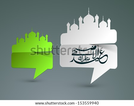 Arabic Islamic calligraphy of text Eid Al Azha or Eid Al Adha on sticky, tag or label for holy festival of Muslim community.  - stock vector