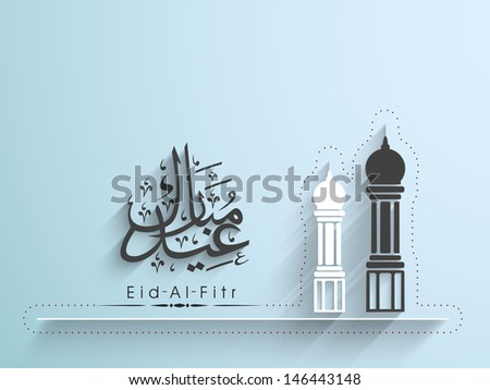 Arabic Islamic calligraphy of text Eid Mubarak with illustration of mosque for muslim community featival. - stock vector