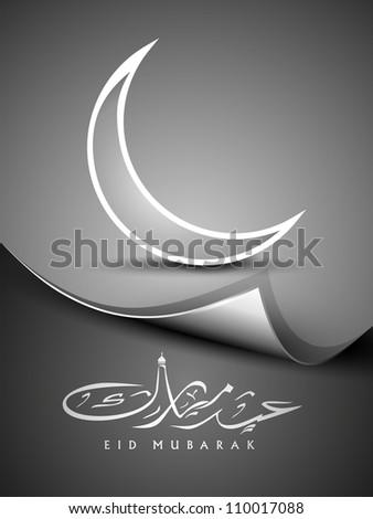 Arabic Islamic calligraphy of text Eid Mubarak with  moon. EPS 10. - stock vector