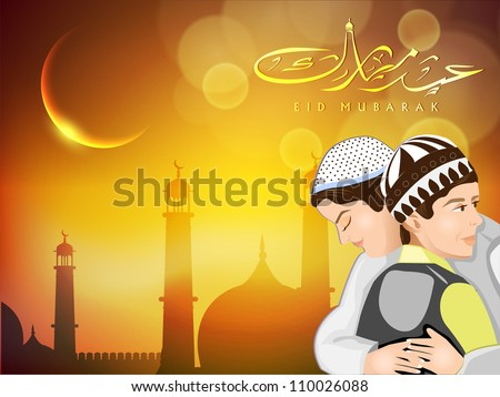 Arabic Islamic calligraphy of text EId Mubarak with Muslim boys celebrate Eid festival, beautiful shiny background. EPS 10. - stock vector