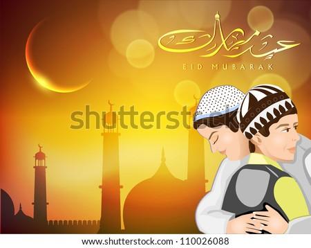 Arabic Islamic calligraphy of text EId Mubarak with Muslim boys celebrate Eid festival, beautiful shiny background. EPS 10. - stock vector