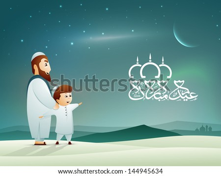 Arabic Islamic calligraphy of text Eid Mubarak with Muslim father and son in tradition dress watching shiny moon on occasion of Eid. - stock vector